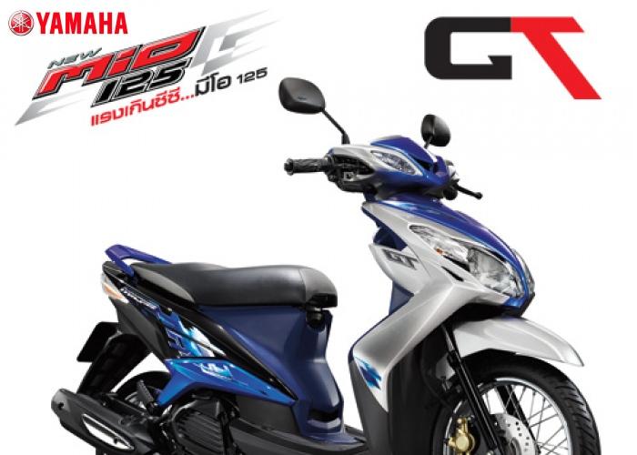 Yamaha Mio 125 GT