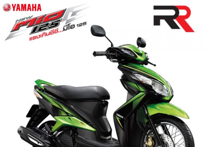 Yamaha Mio 125 RR