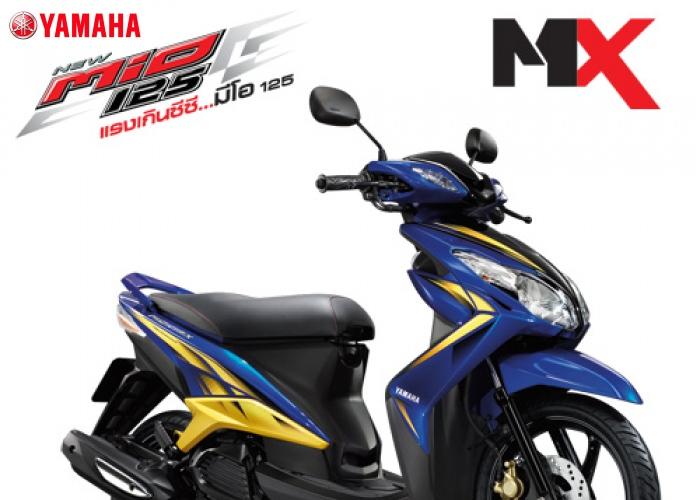 Yamaha Mio 125 MX