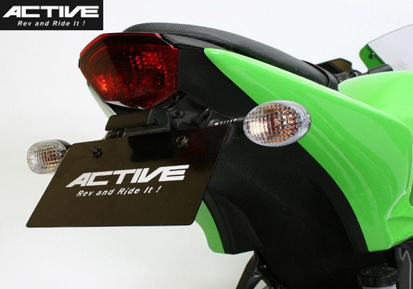 Active Fender Less Kit BLK with LED number light