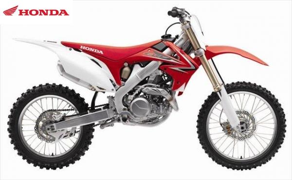 Honda CRF450R.