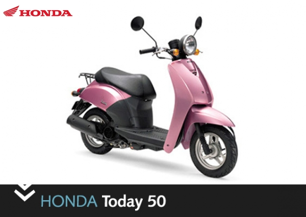 honda_today50
