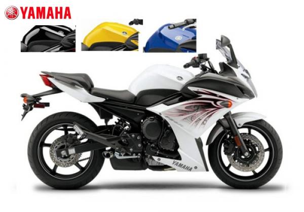 Yamaha FZ 600R White